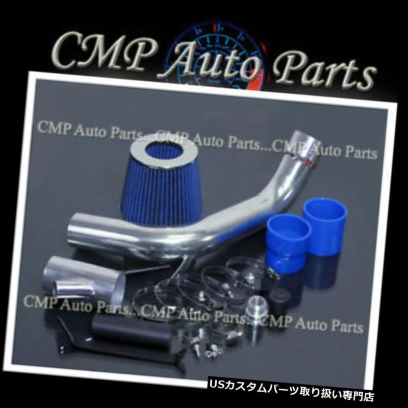 USエアインテーク インナーダクト BLUE 2000-2004 VW JETTA 1.8 1.8Lターボ2.0 2.0L COLD AIRインテークキット BLUE 2000-2004 VW JETTA 1.8 1.8L Turbocharged 2.0 2.0L COLD AIR INTAKE KIT