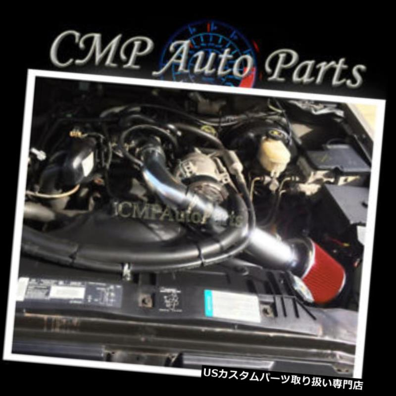 USエアインテーク インナーダクト ブラックレッドエアインテークキットフィット1997-2003 CHEVY S10 GMCソノマいすゞ本編2.2L BLACK RED AIR INTAKE KIT FIT 1997-2003 CHEVY S10 GMC SONOMA ISUZU HOMBRE 2.2L