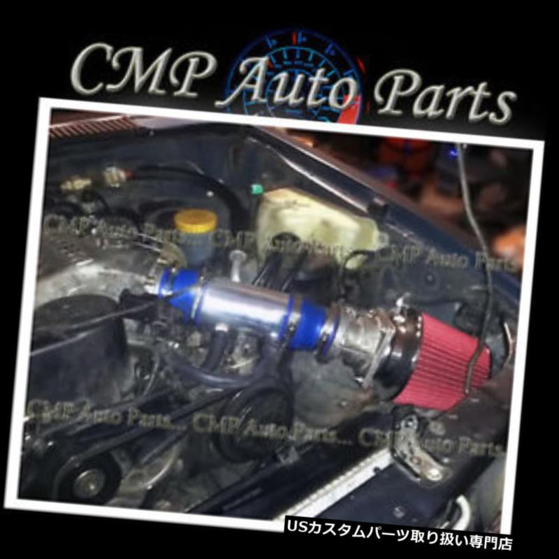 USエアインテーク インナーダクト ブルーレッドエアインテークキットフィット1991-1995 NISSAN PATHFINDER LE SE XE 3.0 3.0L BLUE RED AIR INTAKE KIT fit 1991-1995 NISSAN PATHFINDER LE SE XE 3.0 3.0L
