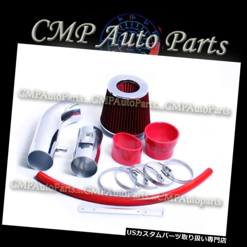USエアインテーク インナーダクト RED 2004-2011 FORD RANGER 4.0 4.0L FX4 / XL / XLT SOHC V6エアインテークキット RED 2004-2011 FORD RANGER 4.0 4.0L FX4/XL/XLT SOHC V6 AIR INTAKE KIT