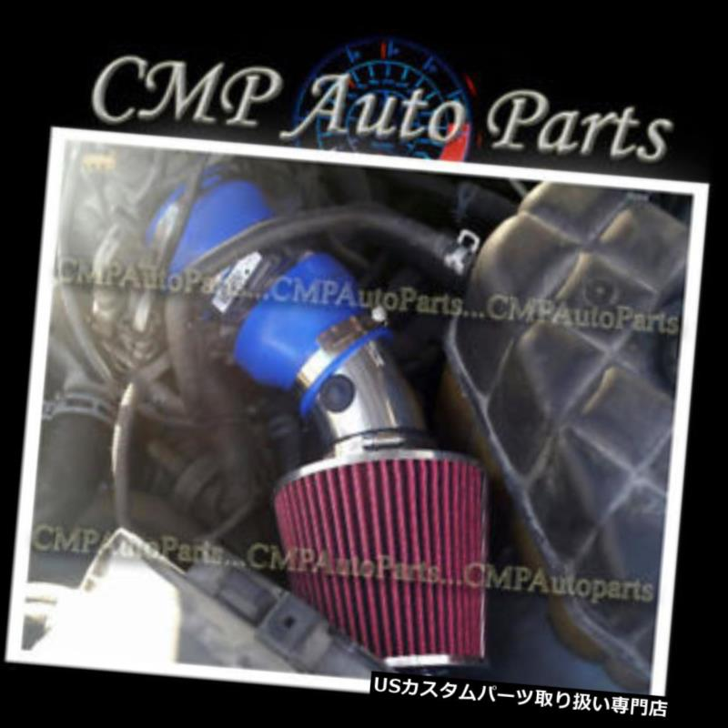 USエアインテーク インナーダクト BLUE RED 1998-2004 CADILLAC SEVILLE SLS / STS 4.6 4.6L V8エアインテークキットシステム BLUE RED 1998-2004 CADILLAC SEVILLE SLS/STS 4.6 4.6L V8 AIR INTAKE KIT SYSTEMS