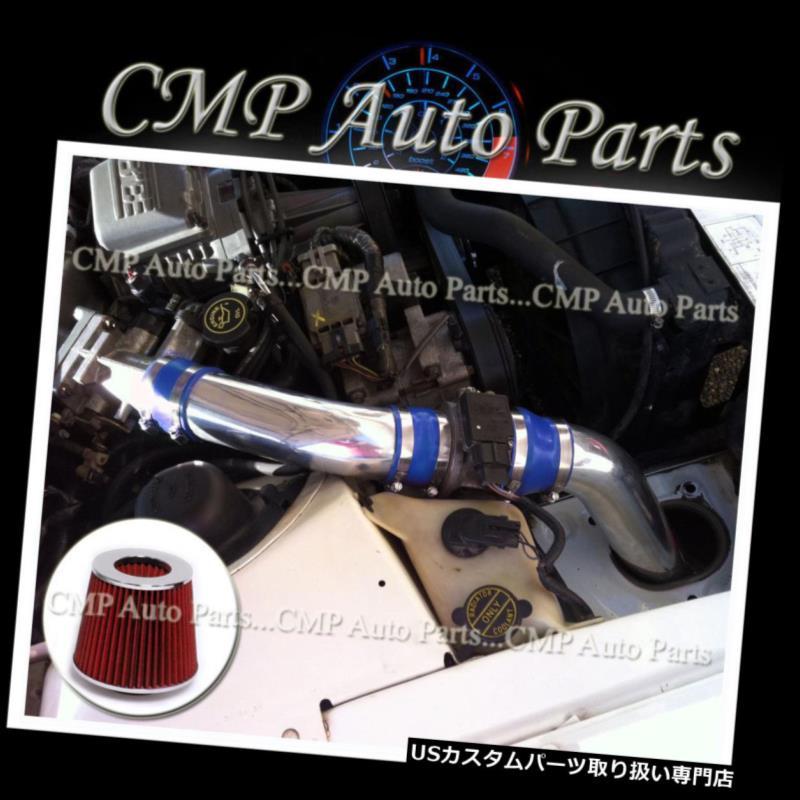 USエアインテーク インナーダクト ブルーレッド1990-1995フォードサンダーバード3.8 3.8LスーパーチャージドV6エアインテークキット BLUE RED 1990-1995 FORD THUNDERBIRD 3.8 3.8L SUPERCHARGED V6 AIR INTAKE KIT