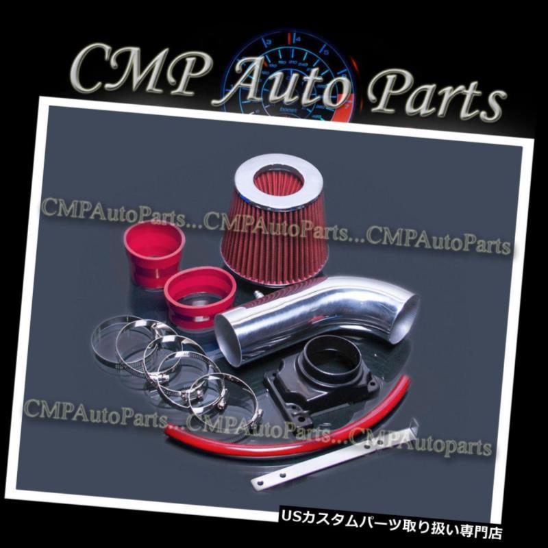 USエアインテーク インナーダクト 赤1992-2003三菱モンテロ/モンテロスポーツ3.0L V6エアインテークキット RED 1992-2003 MITSUBISHI MONTERO / MONTERO SPORT 3.0L V6 AIR INTAKE KIT