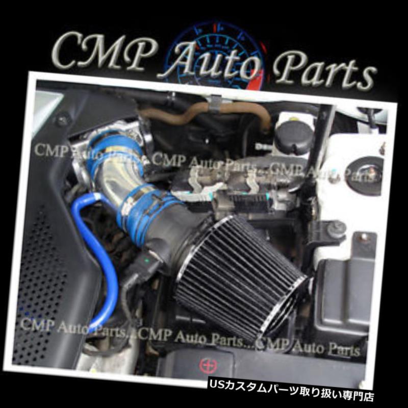 USエアインテーク インナーダクト ブルーブラックフィット2006-2010 HYUNDAI SONATA 3.3 3.3L GL GLS LX SE V6エアインテークキット BLUE BLACK Fit 2006-2010 HYUNDAI SONATA 3.3 3.3L GL GLS LX SE V6 AIR INTAKE KIT