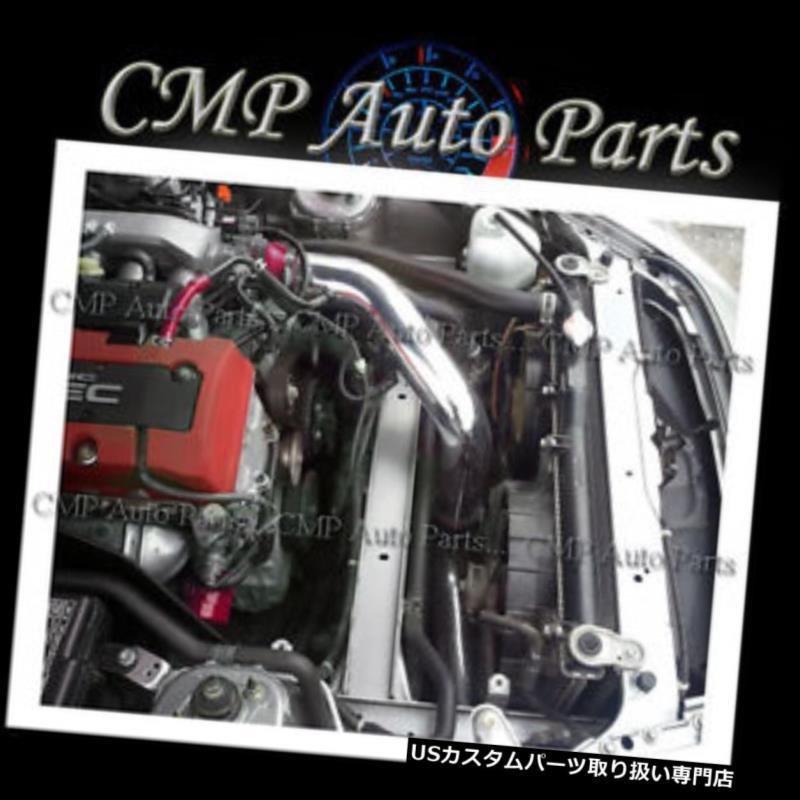 Full Set Cold Short Ram Air Intake Kit RED For 90-93 Integra 1.7L//1.8L I4