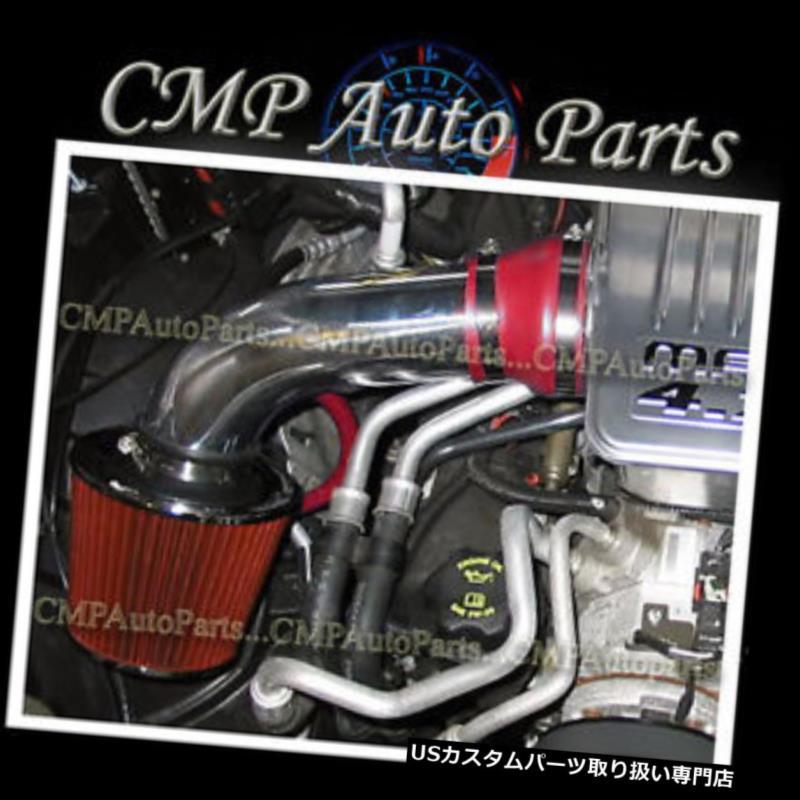 USエアインテーク インナーダクト レッドエアインテークキットフィット2002-2007 DODGE RAM 1500 3.7L V6 4.7L V8 RED AIR INTAKE KIT FIT 2002-2007 DODGE RAM 1500 3.7L V6 4.7L V8