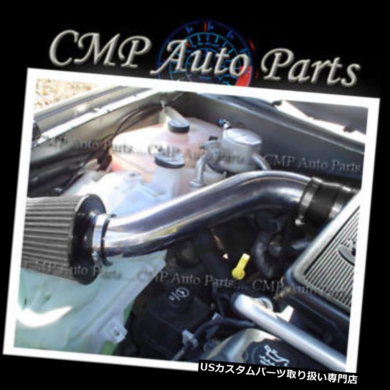 USエアインテーク インナーダクト GMC Envoy OLDSMOBILE Bravada 4.2Lエアインテークキットシステムズ2002-2003ブルー GMC Envoy OLDSMOBILE Bravada 4.2L AIR INTAKE KIT SYSTEMS 2002-2003 BLUE