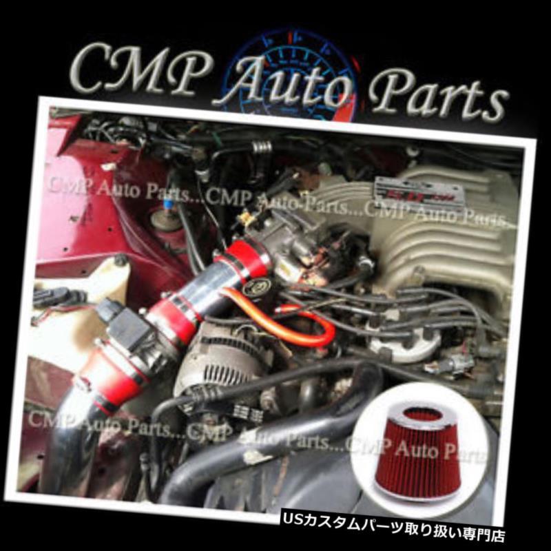 USエアインテーク インナーダクト レッド1991-1993フォードサンダーバードLXベースカップ5.0L V8コールドエアインテークキット RED 1991-1993 FORD THUNDERBIRD LX BASE COUPE 5.0L V8 COLD AIR INTAKE KIT