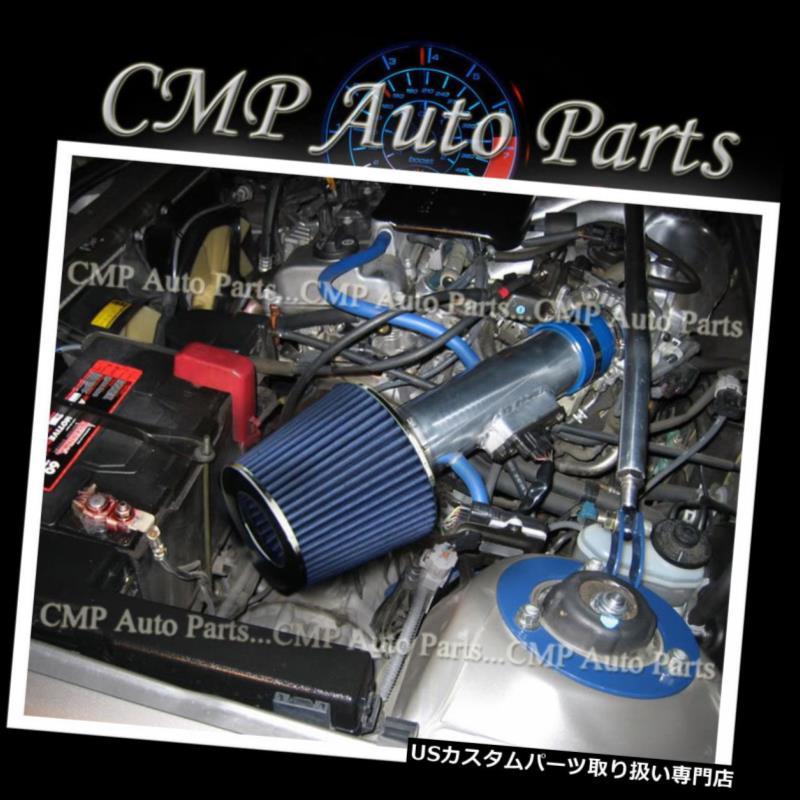 BLUE AIR INTAKE KIT FIT 1989-1992 MAZDA RX7 RX-7 1.3 1.3L GXL GTU