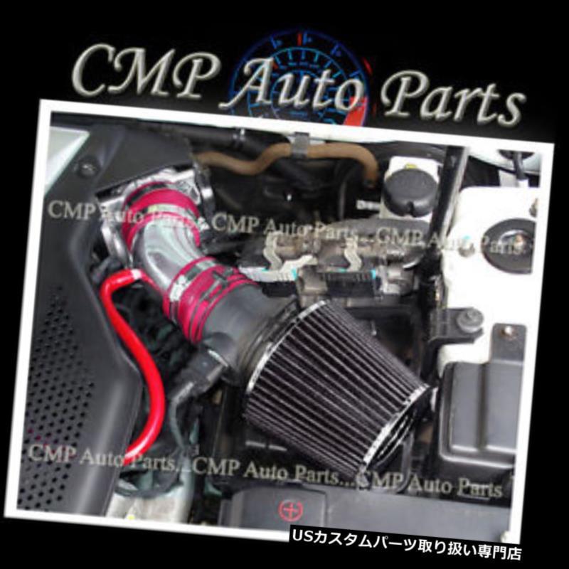 USエアインテーク インナーダクト レッドブラックフィット2006-2010 HYUNDAI SONATA 3.3 3.3L GL GLS LX SE V6エアインテークキット RED BLACK Fit 2006-2010 HYUNDAI SONATA 3.3 3.3L GL GLS LX SE V6 AIR INTAKE KIT