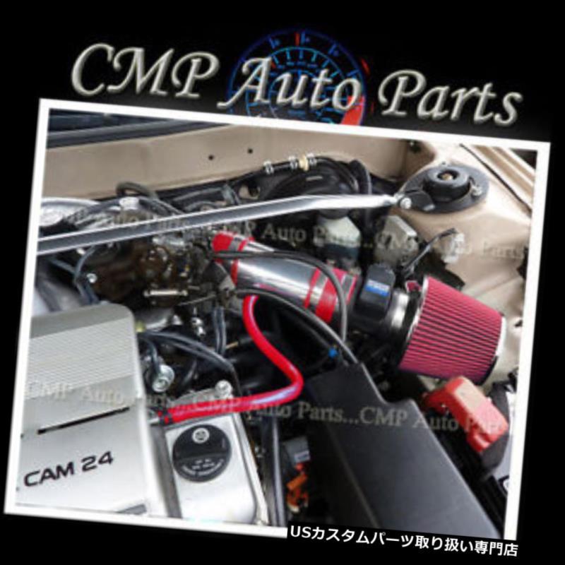 USエアインテーク インナーダクト レッドエアインテークキットフィット1994-1996トヨタカムリレクサスES300 3.0L V6エンジン RED AIR INTAKE KIT FIT 1994-1996 TOYOTA CAMRY LEXUS ES300 3.0L V6 ENGINE