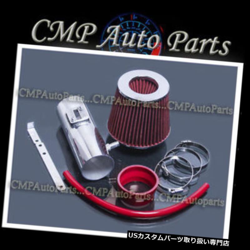 USエアインテーク インナーダクト 2012-2017 GMC ACADIA 3.6 3.6L V6エンジン用レッドエアインテークキットシステム RED AIR INTAKE KIT SYSTEM for 2012-2017 GMC ACADIA 3.6 3.6L V6 ENGINE