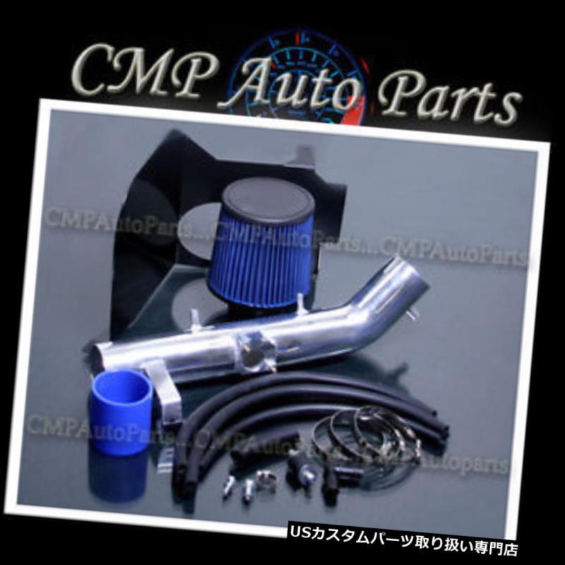 USエアインテーク インナーダクト 青1999-2004トヨタタコマ3.4 3.4L V6熱シールドエアインテークキットシステム BLUE 1999-2004 TOYOTA TACOMA 3.4 3.4L V6 HEATSHIELD AIR INTAKE KIT SYSTEMS