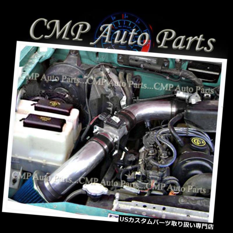 USエアインテーク インナーダクト 黒& A BLUE 1998-2001 FORD RANGER MAZDA B2500 2.5 2.5Lエアインテークキットシステム BLACK & BLUE 1998-2001 FORD RANGER MAZDA B2500 2.5 2.5L AIR INTAKE KIT SYSTEMS