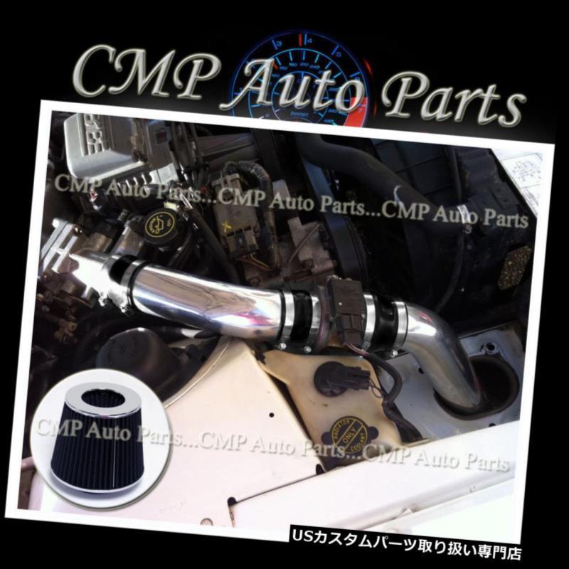 USエアインテーク インナーダクト 黒& A 青1990-1995フォードサンダーバード3.8 3.8LスーパーチャージドV6エアインテークキット BLACK & BLUE 1990-1995 FORD THUNDERBIRD 3.8 3.8L SUPERCHARGED V6 AIR INTAKE KIT