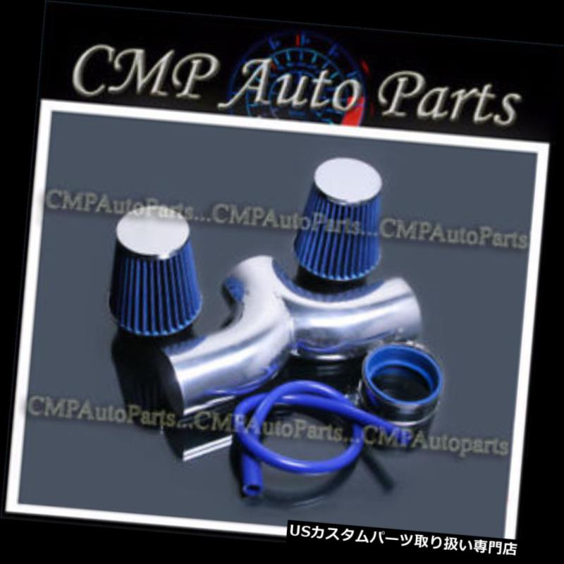 BCP RED 1988-1995 Chevy//GMC 4.3L V6 5.0L 5.7L V8 Short Ram Intake Kit Filter