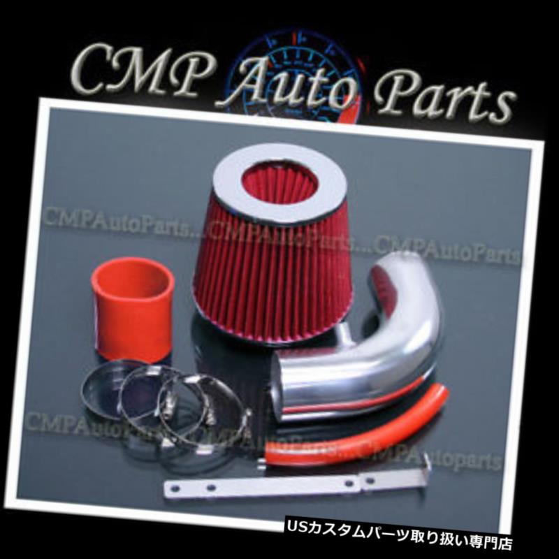 USエアインテーク インナーダクト RED 2002-2006 BMW MINI COOPER S 1.6 1.6Lスーパーチャージャーエアインテークキットシステム RED 2002-2006 BMW MINI COOPER S 1.6 1.6L SUPERCHARGED AIR INTAKE KIT SYSTEMS