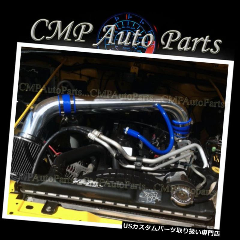 USエアインテーク インナーダクト BLUE + BLACK 1997-2004 JEEP WRANGLER 2.5 2.5L 4.0 4.0L I6エンジンエアインテークキット BLUE+BLACK 1997-2004 JEEP WRANGLER 2.5 2.5L 4.0 4.0L I6 ENGINE AIR INTAKE KIT