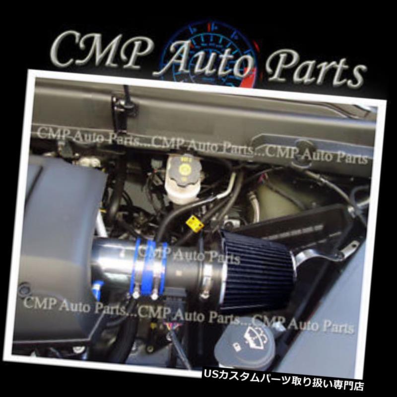 USエアインテーク インナーダクト ブルーブラック2007-2011 GMCアカディアDENALI SL SLE SLT 3.6 3.6L V6エアインテークキット BLUE BLACK 2007-2011 GMC ACADIA DENALI SL SLE SLT 3.6 3.6L V6 AIR INTAKE KIT