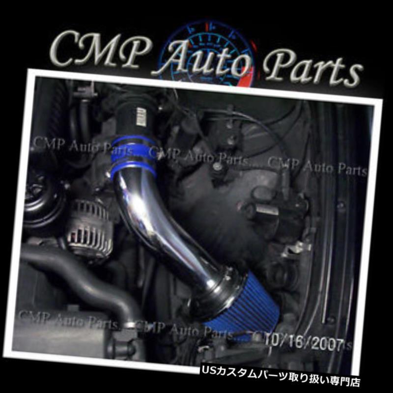 USエアインテーク インナーダクト ブルーエアインテークキットフィット1996-2003 BMW 525i 2.5L 528i 2.8L 530i 5.0L BLUE AIR INTAKE KIT FIT 1996-2003 BMW 525i 2.5L 528i 2.8L 530i 5.0L