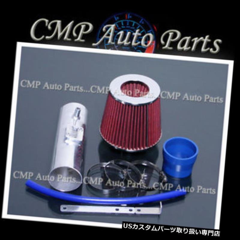 "03-08 Ram 1500 5.7 HEMI V8 Dual Twin Air Intake 3.5/"" RED"