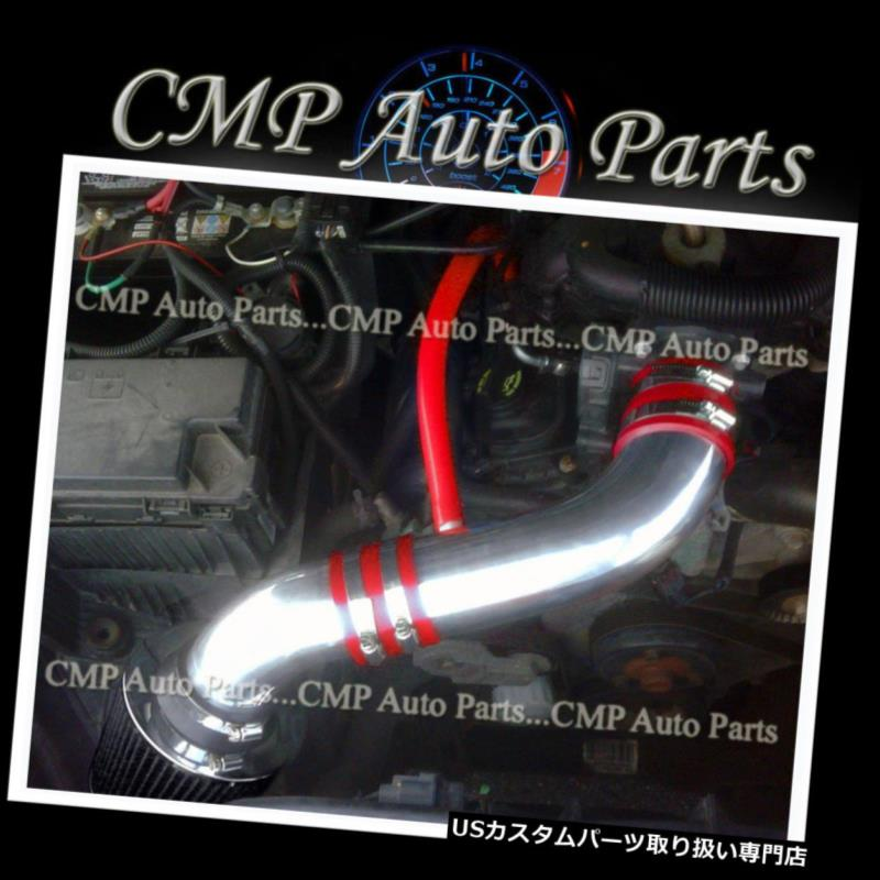 USエアインテーク インナーダクト レッドブラック2007-2011ジープラングラーサハラ3.8 3.8L V6エアインテークキットシステム RED BLACK 2007-2011 JEEP WRANGLER SARAHA 3.8 3.8L V6 AIR INTAKE KIT SYSTEMS