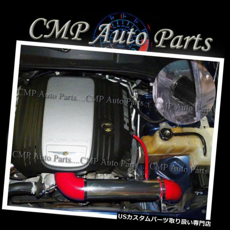 BLUE COLD AIR INTAKE KIT+FILTER FOR 05-10 Challenger 300C HEMI 5.7//6.1 V8
