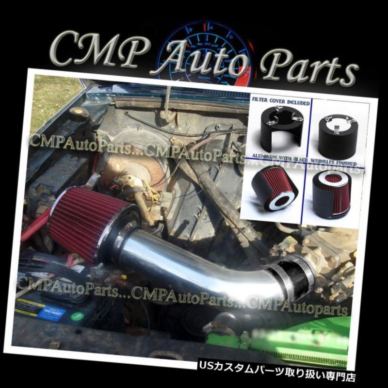 USエアインテーク インナーダクト ブラックレッド1986-1992フォードレンジャー2.9 2.9L V6 OHV吸気+フィルターカバー BLACK RED 1986-1992 FORD RANGER 2.9 2.9L V6 OHV AIR INTAKE + FILTER COVER