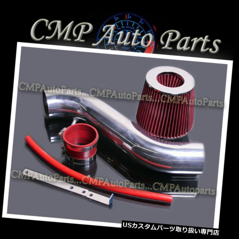 USエアインテーク インナーダクト レッドエアインテークキットフィット1992-1996トヨタカムリ2.2 2.2L 4CYL RED AIR INTAKE KIT FIT 1992-1996 TOYOTA CAMRY 2.2 2.2L 4CYL