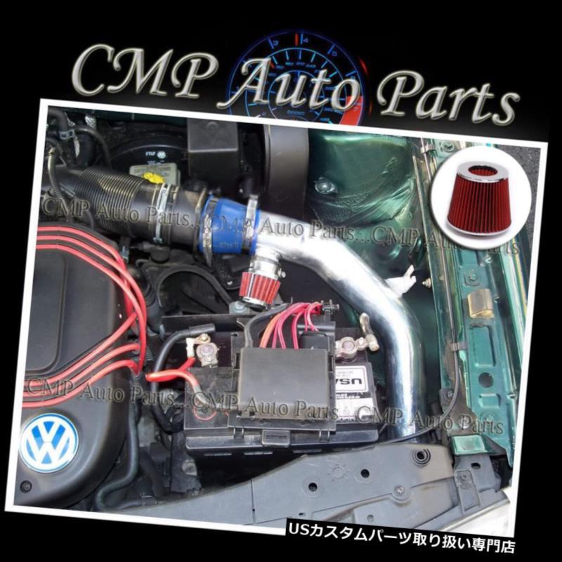USエアインテーク インナーダクト ブルーレッド1999-2004 2005 VW GOLF GTI GLX 2.8 2.8L VR6コールドエアインテークキットシステム BLUE RED 1999-2004 2005 VW GOLF GTI GLX 2.8 2.8L VR6 COLD AIR INTAKE KIT SYSTEMS