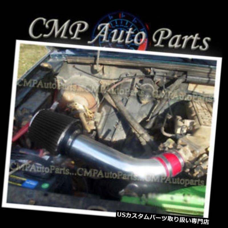 USエアインテーク インナーダクト レッドブラック1986-1992フォードレンジャー2.9 2.9L V6 OHVエアインテークキットシステム RED-BLACK 1986-1992 FORD RANGER 2.9 2.9L V6 OHV AIR INTAKE KIT SYSTEMS