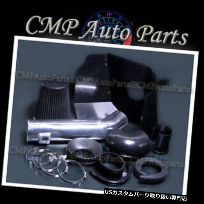 USエアインテーク インナーダクト ブラック2009-2013 GMC SIERRA DENALI 6.2 6.2L V8ヒートシルドコールドエアインテークキット BLACK 2009-2013 GMC SIERRA DENALI 6.2 6.2L V8 HEATSHIELD COLD AIR INTAKE KIT