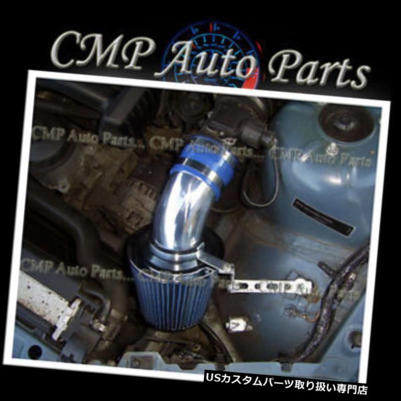 USエアインテーク インナーダクト ブルーエアインテークキットフィット1996-1999 BMW Z3 318I 318IS 318TI 1.9L BLUE AIR INTAKE KIT FIT 1996-1999 BMW Z3 318I 318IS 318TI 1.9L