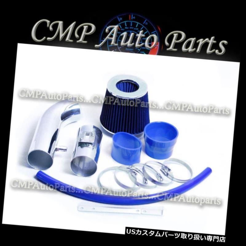 USエアインテーク インナーダクト ブルー2004-2011フォードレンジャー4.0 4.0L FX4 / XL / XLT SOHC V6エアインテークキット BLUE 2004-2011 FORD RANGER 4.0 4.0L FX4/XL/XLT SOHC V6 AIR INTAKE KIT