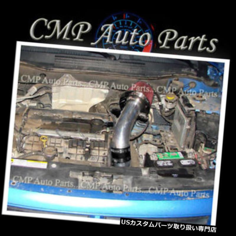 RED DODGE 1.8 2.4 L4 2007-2010 1.8L 1.8 RED BLACK INTAKE USエアインテーク L4エアインテークキット 2.0 1.8L DODGE 2.4L AIR 2007-2010 2.0L 2.0 インナーダクト 2.4 CALIBER CALIBER BLACK 2.4L 2.0L KIT