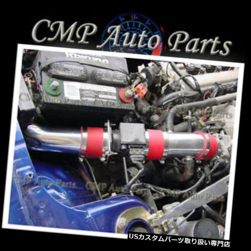 BLUE RED AIR INTAKE KIT FIT 1996-1999 BMW Z3 318I 318IS 318TI 1.9L