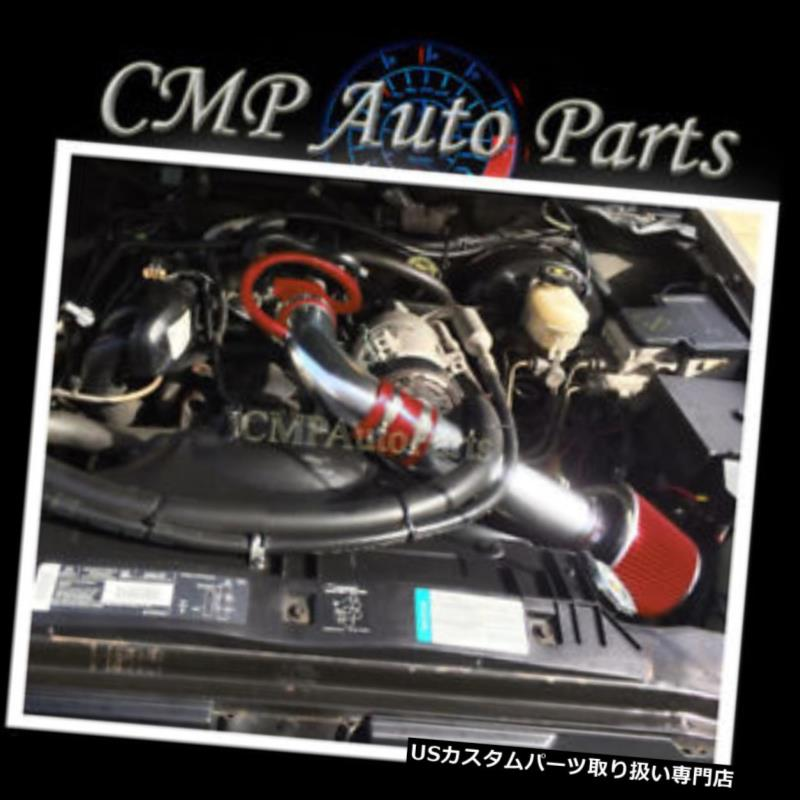 USエアインテーク インナーダクト レッドエアインテークキットフィット1997-2003 CHEVY S10 GMCソノマいすゞ本編2.2L RED AIR INTAKE KIT FIT 1997-2003 CHEVY S10 GMC SONOMA ISUZU HOMBRE 2.2L