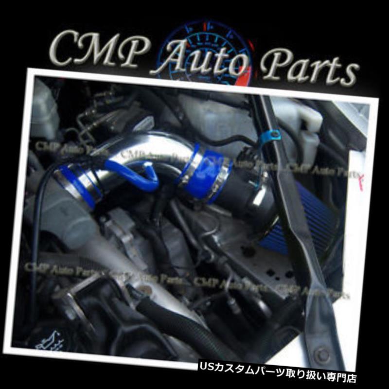 BLUE RED AIR INTAKE KIT FIT 1992-1995 BMW 318i 318is 318ti 1.8 1.8L L4