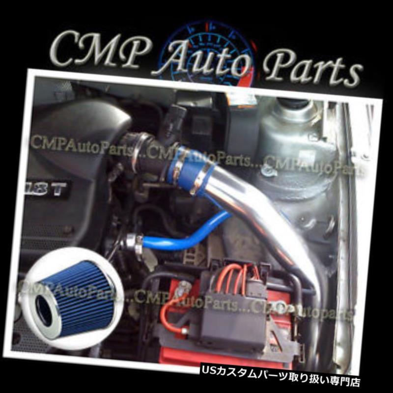 USエアインテーク インナーダクト ブルー1999-2005 VWゴルフジェッタ1.8L 2.0L GL / GLS / GTIコールドエアインテークキット BLUE 1999-2005 VW GOLF JETTA 1.8L 2.0L GL/GLS/GTI COLD AIR INTAKE KIT