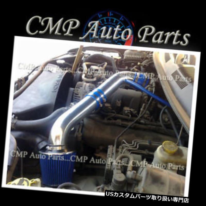 USエアインテーク インナーダクト ジープグランドチェロキー4.7L V8 H / Oラレドエアインテークキットシステム1999-2004ブルー JEEP GRAND CHEROKEE 4.7L V8 H/O LAREDO AIR INTAKE KIT SYSTEMS 1999-2004 BLUE