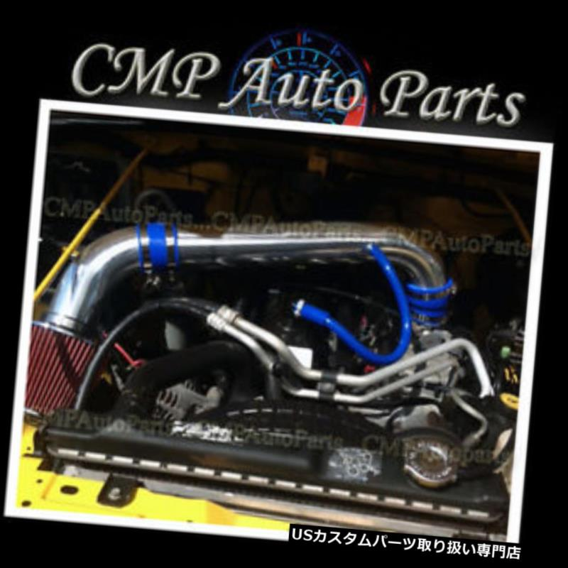 USエアインテーク インナーダクト BLUE RED 1997 1998 - 2004 JEEP WRANGLER 2.5 2.5L 4.0 4.0L I6エアインテークキット BLUE RED 1997 1998-2004 JEEP WRANGLER 2.5 2.5L 4.0 4.0L I6 AIR INTAKE KIT