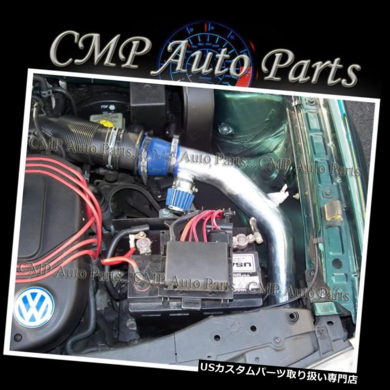 USエアインテーク インナーダクト ブルー1999-2005 VW GOLF GTI GLX 2.8 2.8L VR6コールドエアインテークキットシステム BLUE 1999-2005 VW GOLF GTI GLX 2.8 2.8L VR6 COLD AIR INTAKE KIT SYSTEMS