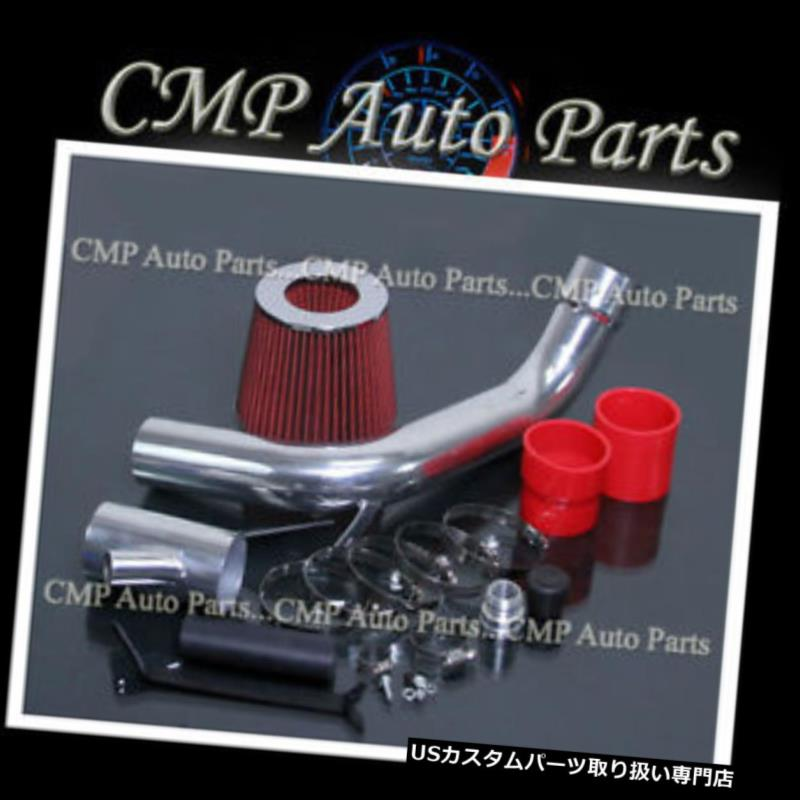 USエアインテーク インナーダクト RED 2000-2005 VW GOLF GTI 1.8 1.8Lターボ2.0 2.0L COLD AIRインテークキット RED 2000-2005 VW GOLF GTI 1.8 1.8L Turbocharged 2.0 2.0L COLD AIR INTAKE KIT