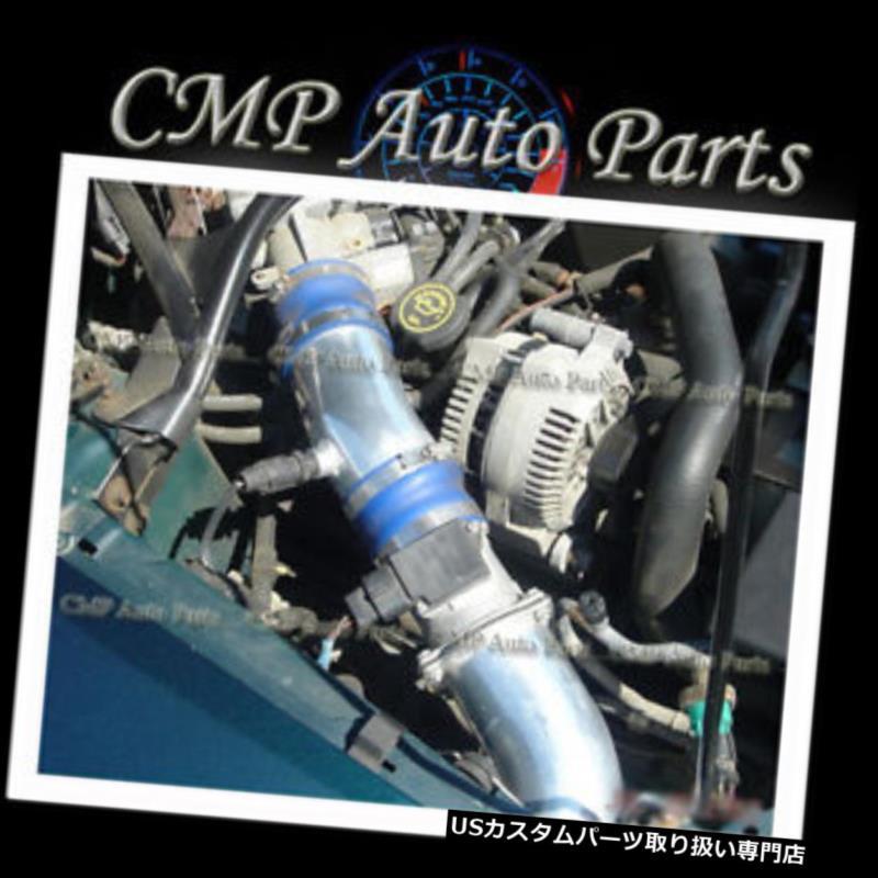 USエアインテーク インナーダクト 1994-1995フォードマスタングGT / GTS 5.0 5.0L熱シールド冷気取り入れキットブルー 1994-1995 FORD MUSTANG GT / GTS 5.0 5.0L HEATSHIELD COLD AIR INTAKE KIT BLUE