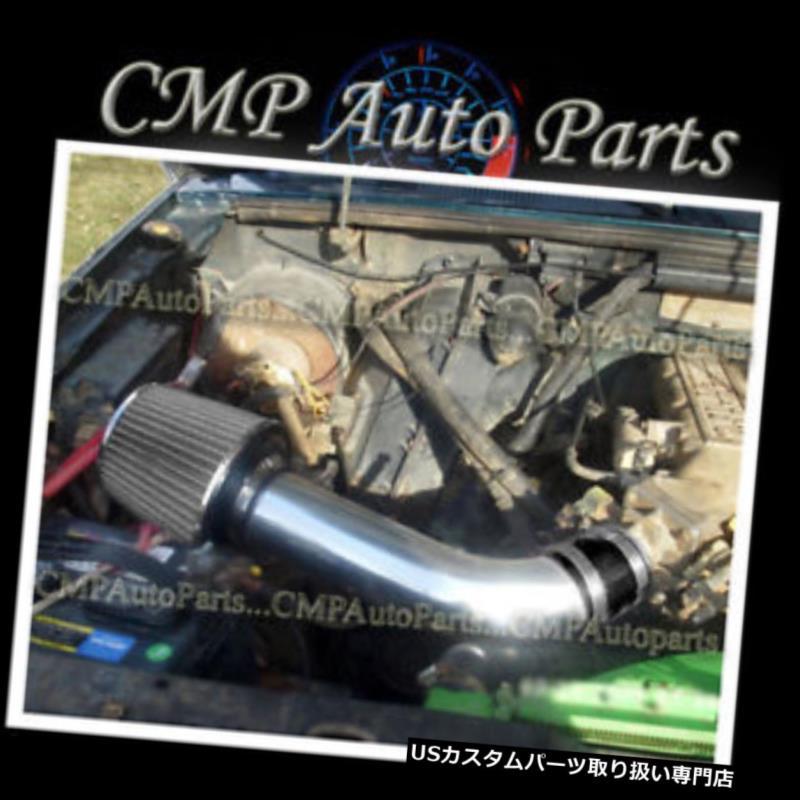 Racing AIR INTAKE System DRY FILTER For 03-07 Honda Accord 3.0L V6