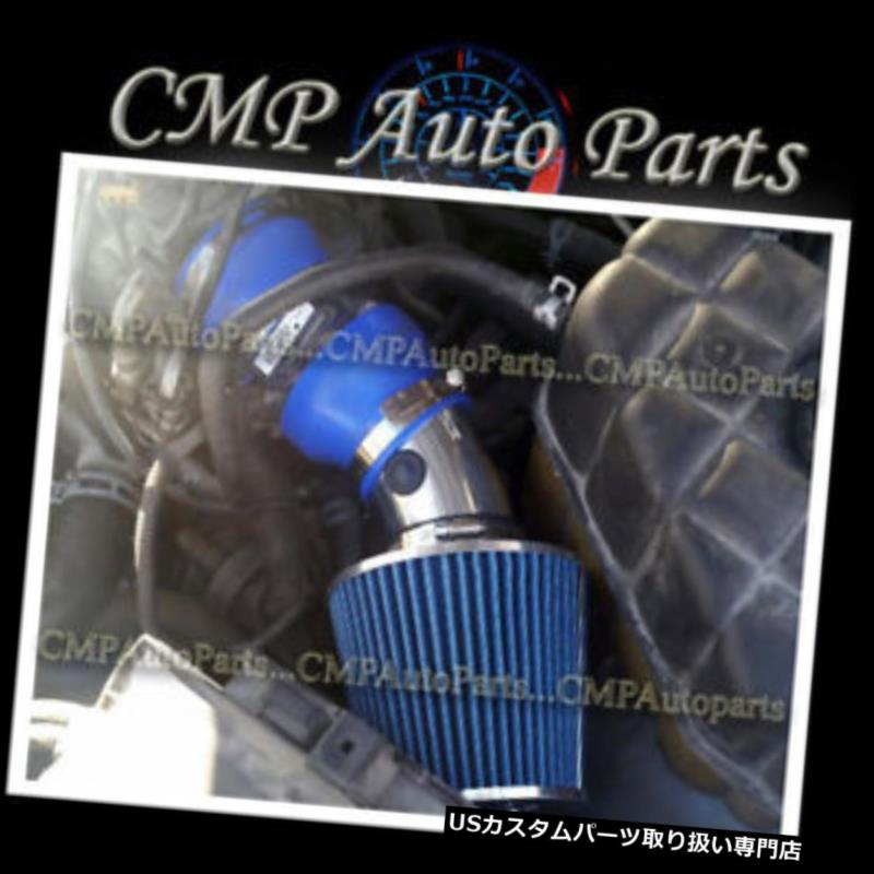 BLACK FIT 2011-2014 HYUNDAI ELANTRA GT 1.8 1.8L GL GLS L SE AIR INTAKE KIT