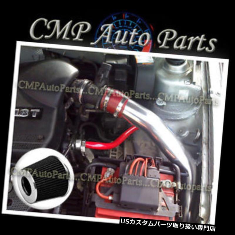 USエアインテーク / JETTA AIR BLACK RED COLD 1.8L GLS 1999-2005 / レッドブラック1999-2005 GTIコールドエアインテークキット VWゴルフジェッタ1.8L 2.0L インナーダクト GOLF KIT GL 2.0L VW GL/GLS/GTI INTAKE