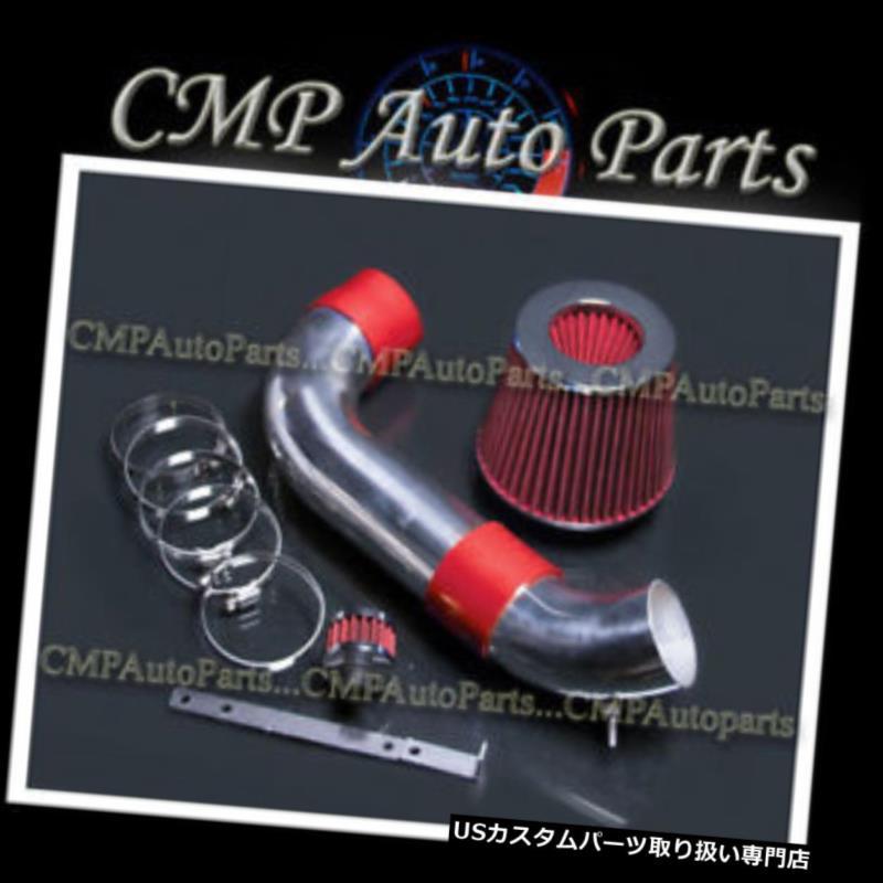 USエアインテーク インナーダクト RED 15-17 VW GTI /ゴルフRアウディA3 2.0L /ゴルフ1.8Lターボチャージャーエアインテークキット RED 15-17 VW GTI / GOLF R Audi A3 2.0L / Golf 1.8L Turbocharged AIR INTAKE KIT