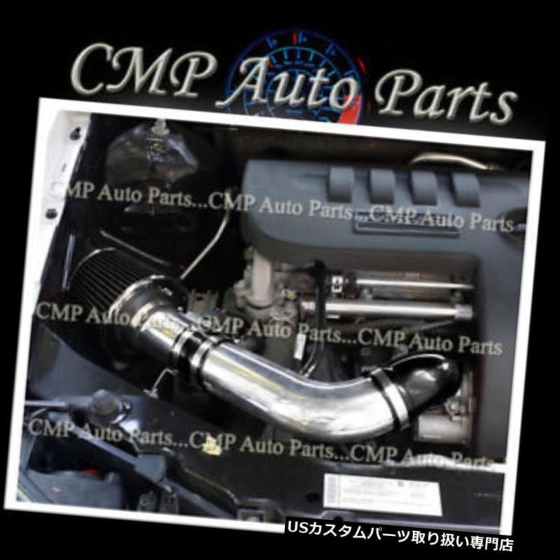 "Turbo Oil Drain Return NBR Flexible Hose 45cm Fit 5//8/"" /& 3//4/"" Barb"