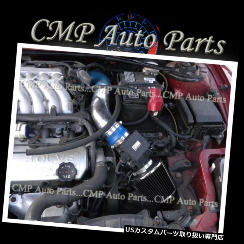 USエアインテーク インナーダクト BLUE BLACK 99-03三菱ギャランド/ ES / GTZ / LS 2.4 2.4L 3.0 3.0Lエアインテークキット BLUE BLACK 99-03 Mitsubishi GALANT DE/ES/GTZ/LS 2.4 2.4L 3.0 3.0L AIR INTAKE KIT
